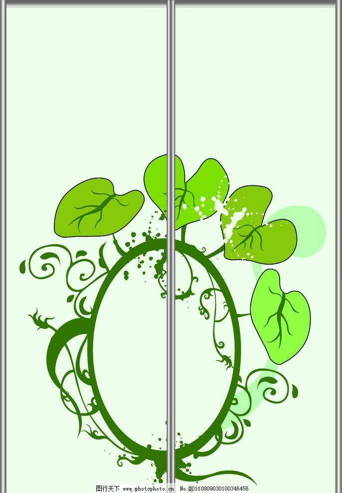 移门图 移门 花朵 绿叶 线条 圆 星光 水墨 广告设计 移门图案 矢量 a
