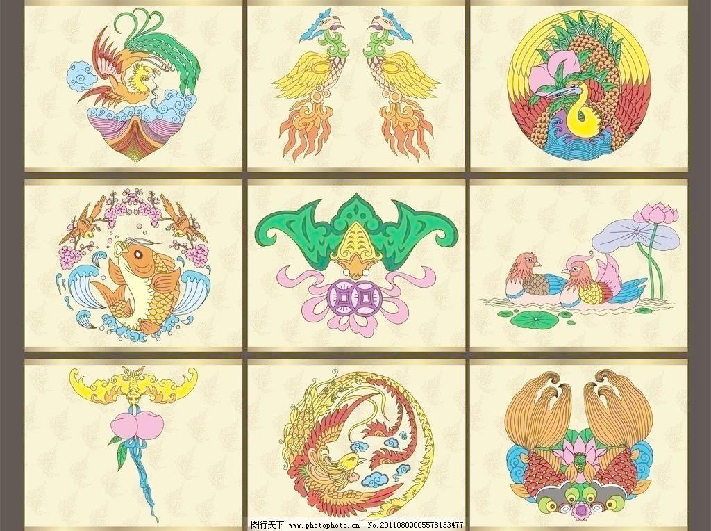 白鹤纹 大象纹 仙鹤纹 古典 美观 艺术 鸟语世界 花草世界 花纹花边