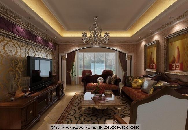 欧式风格客厅 拱门 罗马柱 墙纸 室内设计 油画背景 欧式风格客厅设计