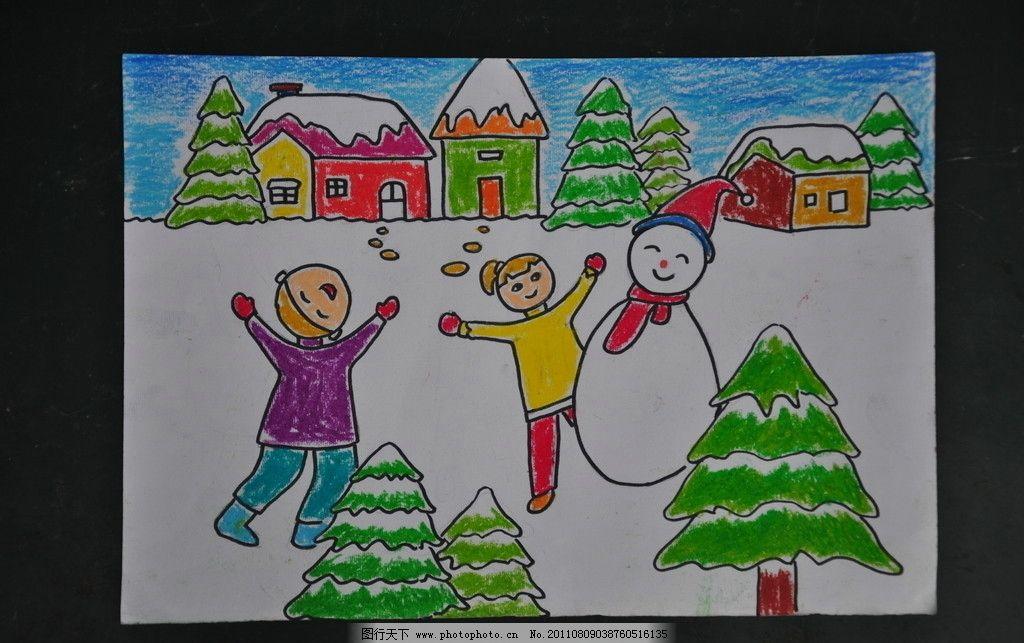 下雪啦 小朋友堆雪人 松柏树 房子 雪地 美术绘画 摄影