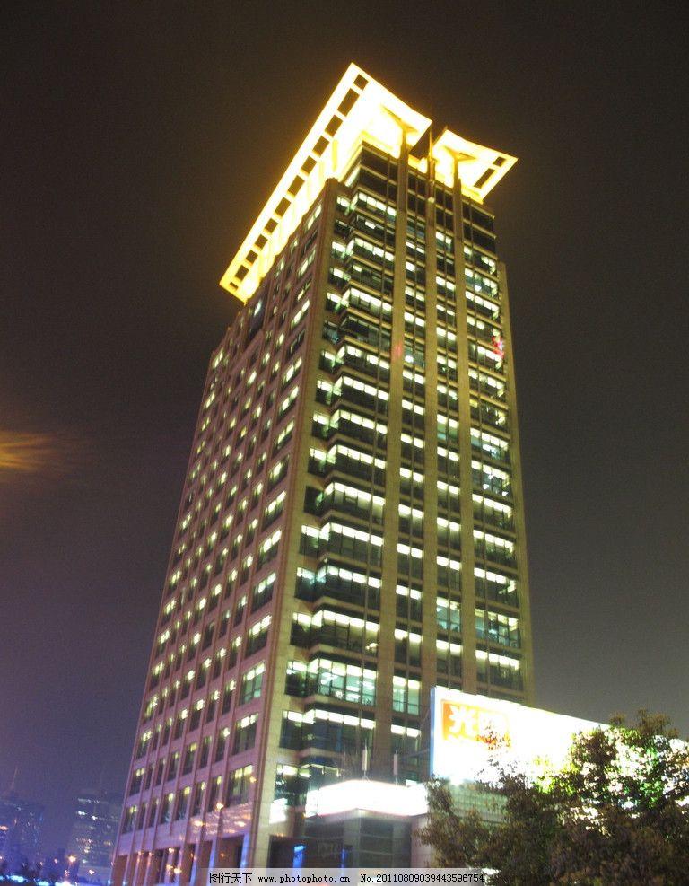 夜景 建筑 灯光 灯景 高楼 大厦 建筑摄影 建筑园林 摄影 180dpi jpg