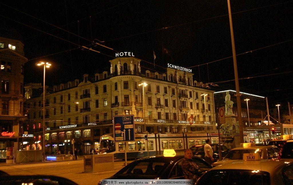 欧洲 城市 夜景 路人 灯光 欧式建筑 路灯 轿车 建筑摄影 建筑园林