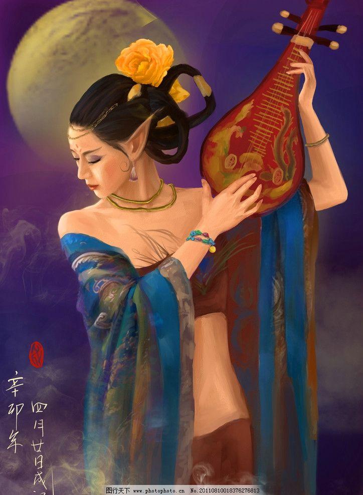 苏州琵琶美女手绘