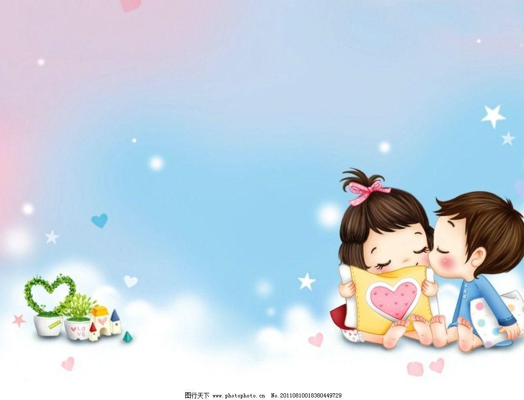韩国卡通 卡通 可爱 女孩男孩 爱心 害羞 插画 动漫人物 动漫动画
