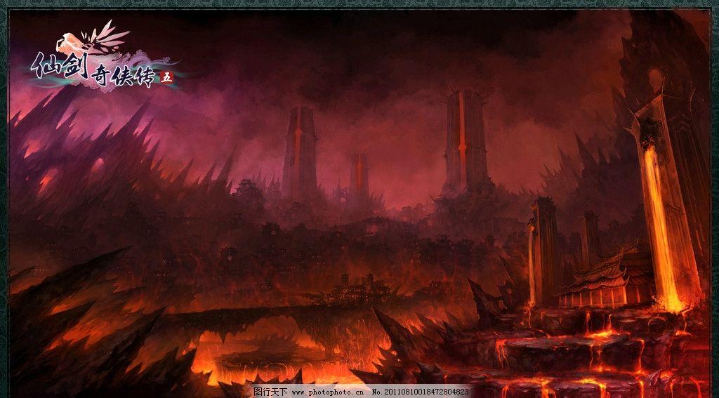 仙剑 仙剑奇侠传 仙剑5 背景 背景图片 动漫 动画 设计 风景漫画 动漫