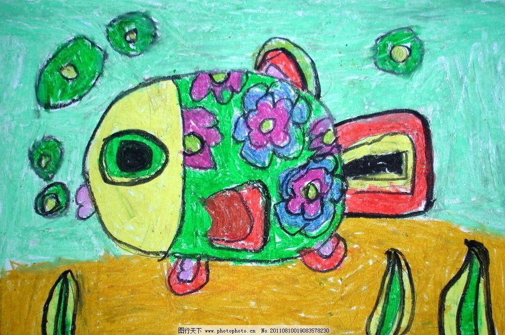 儿童画鱼图片