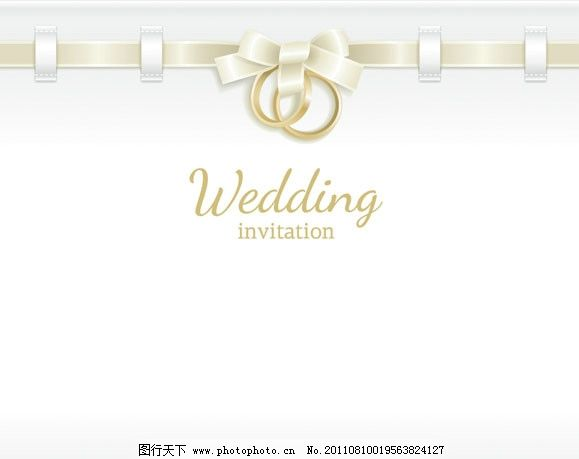 婚庆 结婚 请柬 邀请 丝带 蝴蝶结 婚戒 戒指 贺卡 卡片 西式 欧式