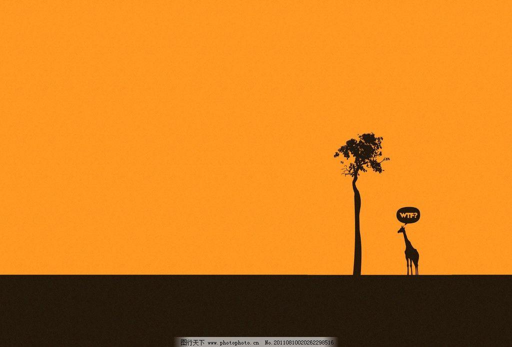 桌面 长颈鹿 可爱 卡通 玩偶 树 背景底纹 底纹边框 设计 72dpi jpg