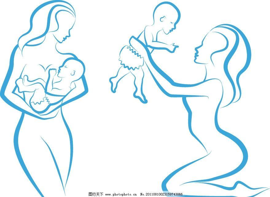 手绘妈妈和婴儿宝宝草图图片