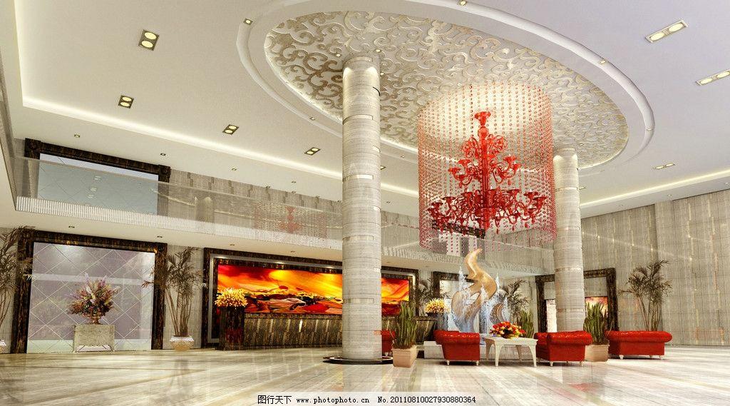 酒店大堂 大堂 柱子 大厅 沙发 室内设计 环境设计 设计 300dpi jpg