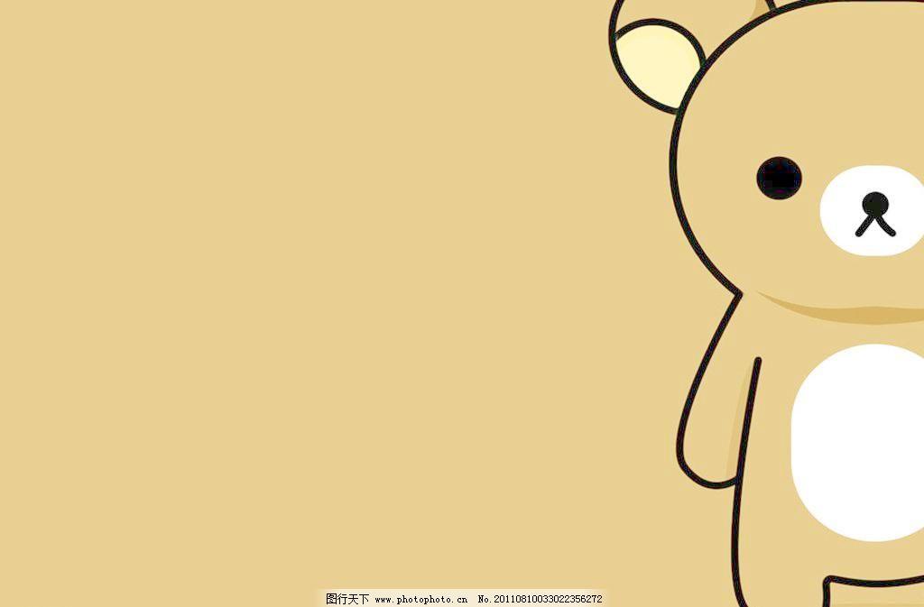 72dpi jpg 背景底纹 底纹边框 黄色 可爱 轻松熊 设计 玩偶 桌面 熊熊