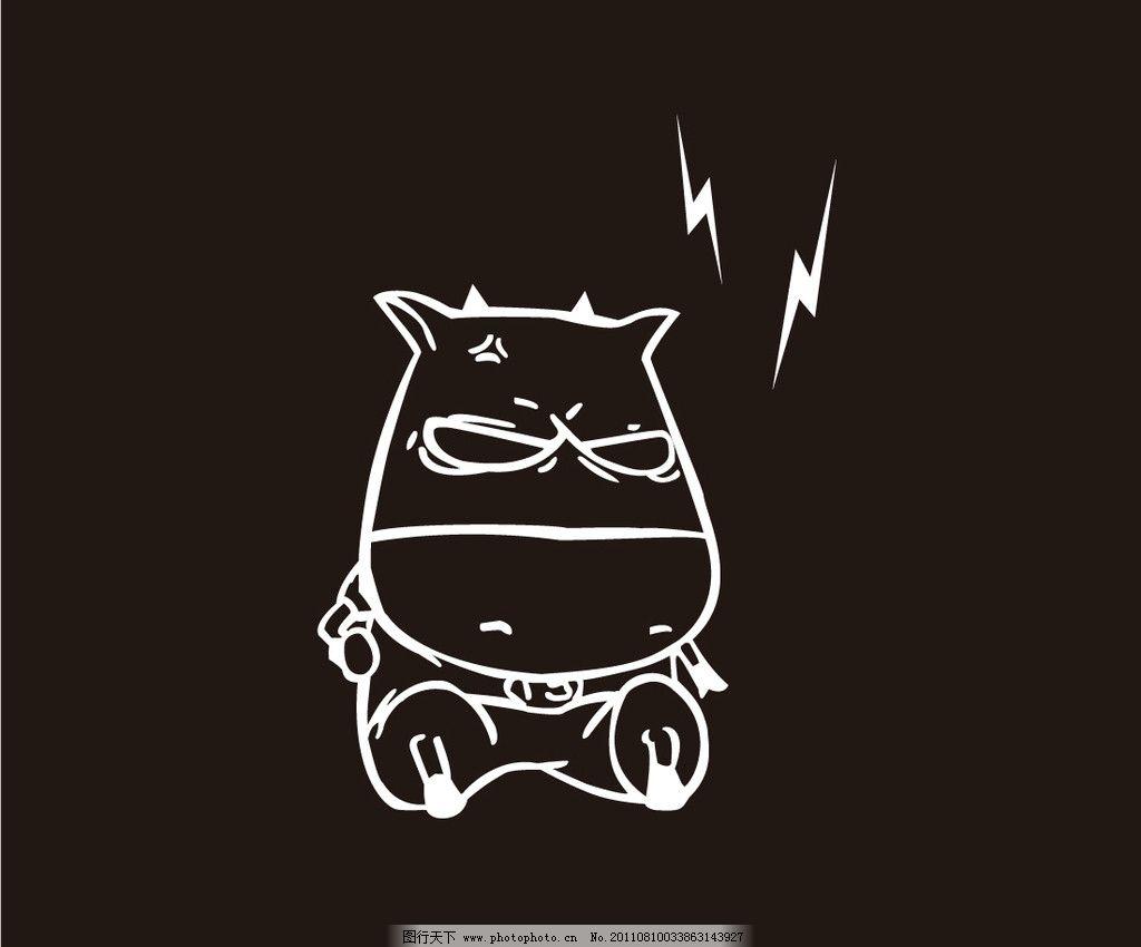 愤怒的牛牛 卡通 可爱卡通 闪电 小马 矢量素材 其他矢量