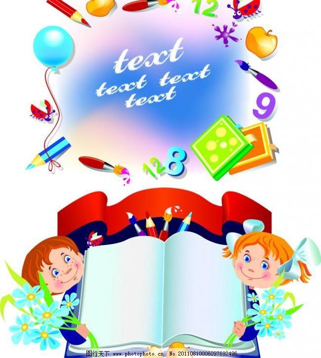 小学生 彩带 儿童 儿童节 儿童幼儿 孩子 蝴蝶结 卡通 卡通儿童矢量