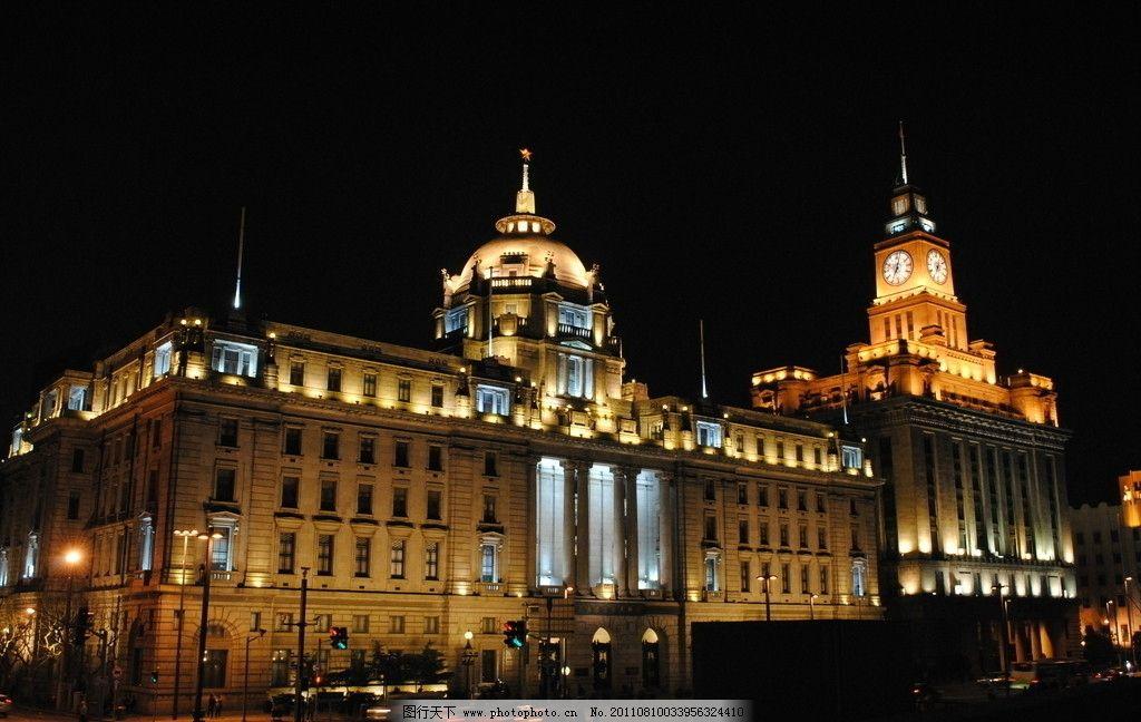 上海外滩 欧式建筑 城市楼房 夜景 国内旅游 旅游摄影
