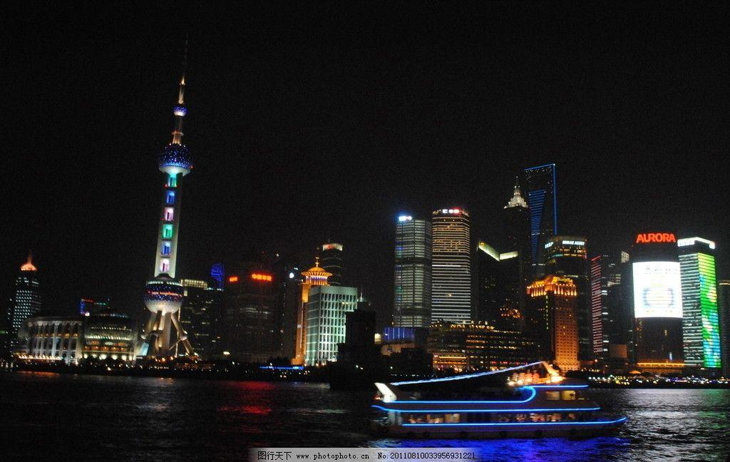 上海外滩 上海 外滩 欧式建筑 城市楼房 国内旅游 旅游摄影 摄影 300