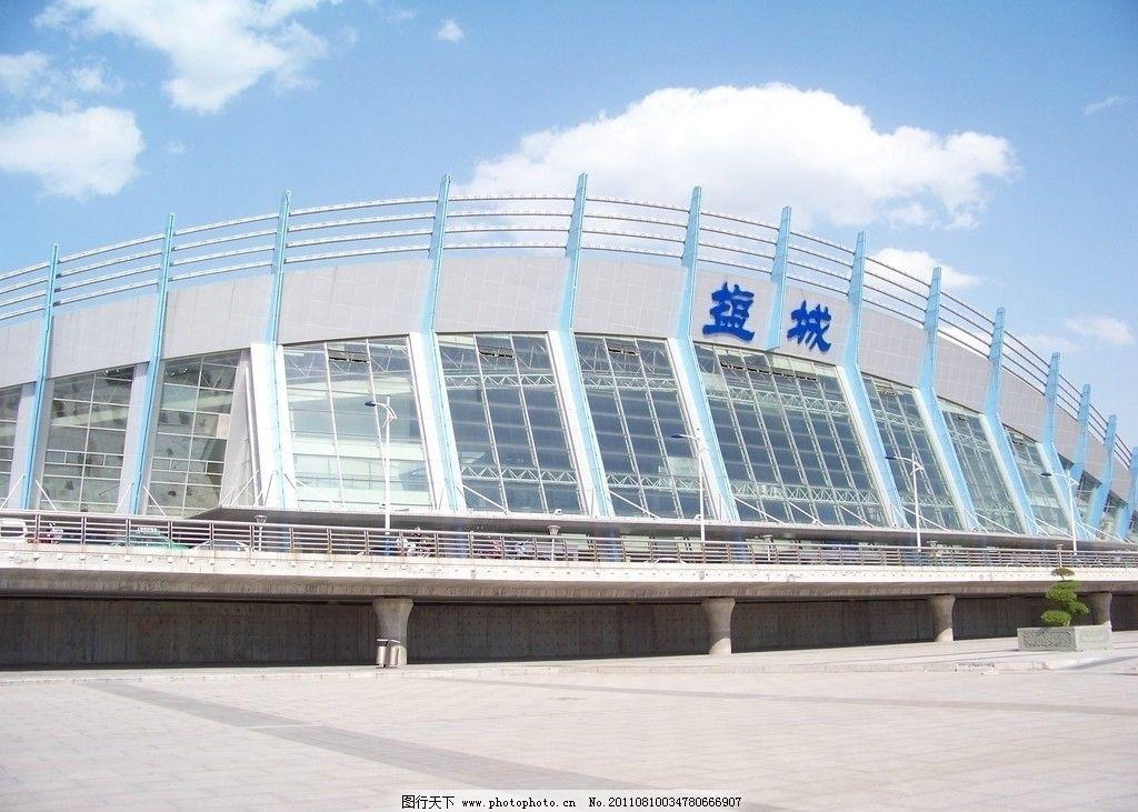 盐城火车站 车站 江苏