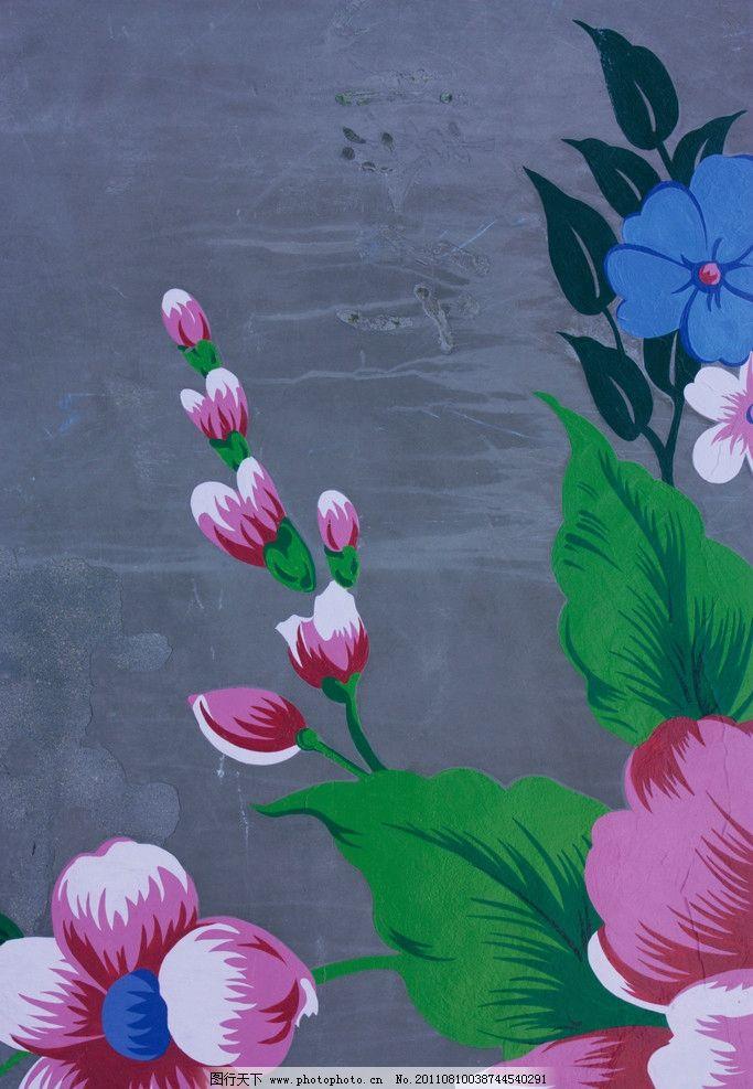 798文化 墙画 墙体 手绘画 美术绘画 摄影图片