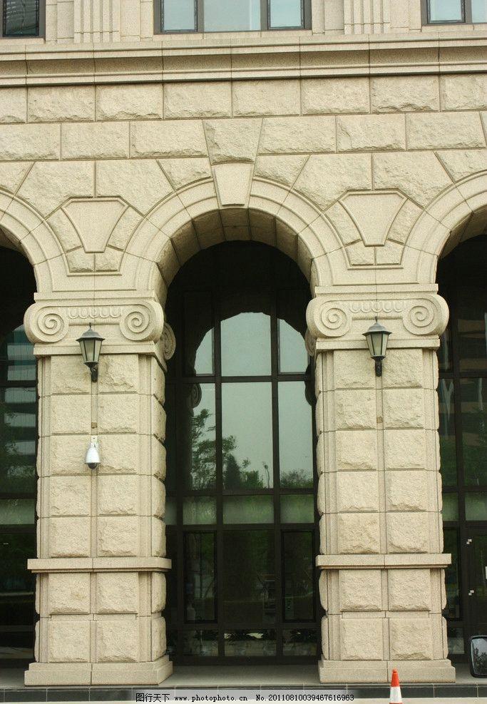 中国人民银行大门 欧式大门 大理石 柱子 建筑摄影 建筑园林 摄影 72