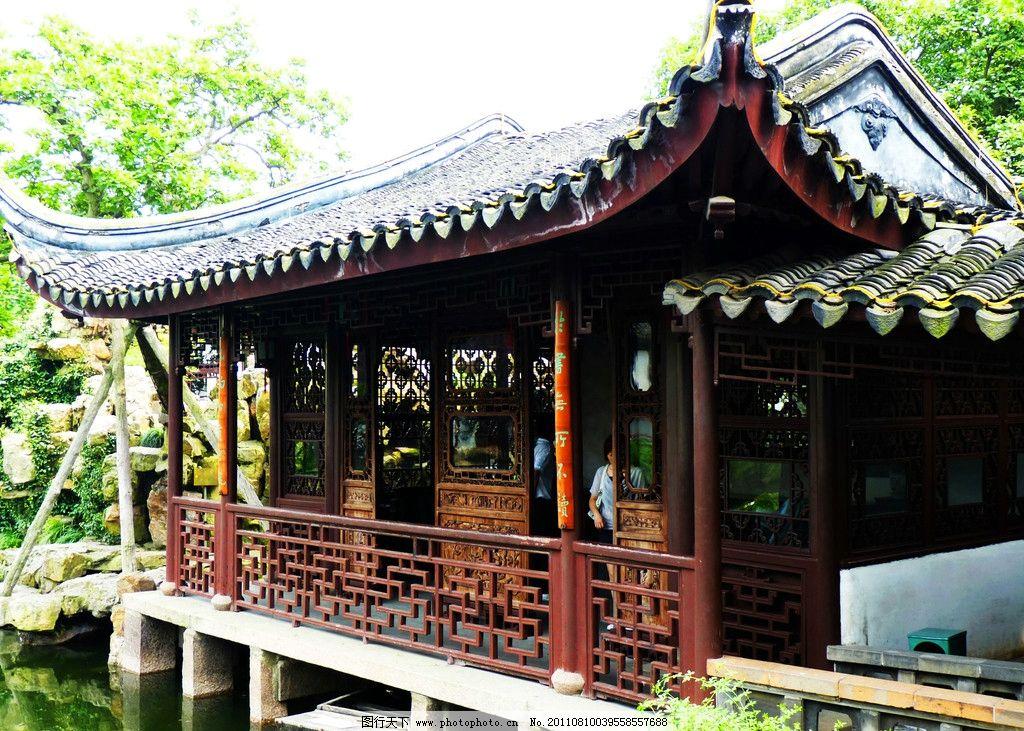 欧式园林设计 亭台