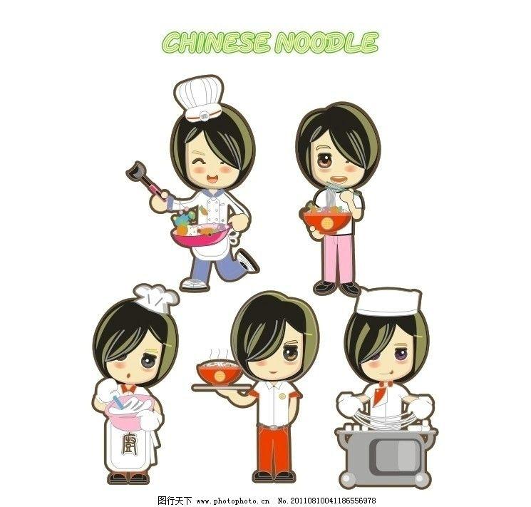 厨师集合 厨师小任务 面点厨师 卡通 卡通人物 可爱厨师 可爱女孩图片