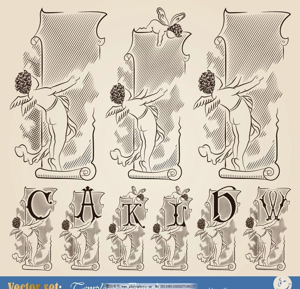 手绘古典卷轴花纹花边图片