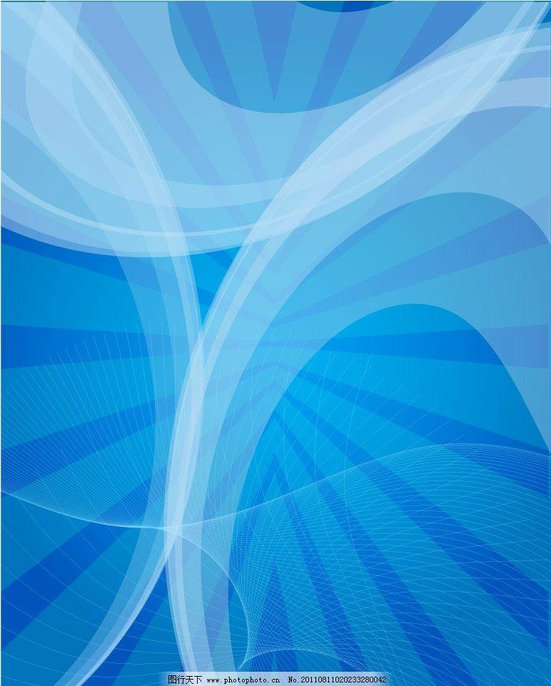 简单欧式边框蓝色素材