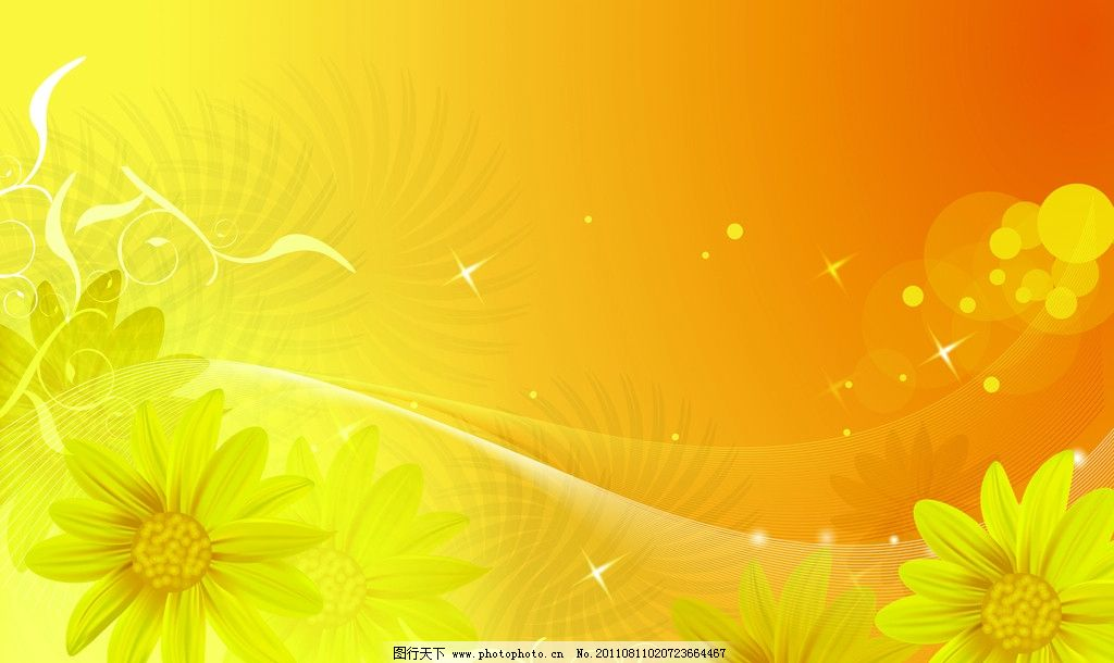 菊花 星光 花 叶子 圆圈 花瓣 移门图案 花纹 玻璃印花 背景底纹 索