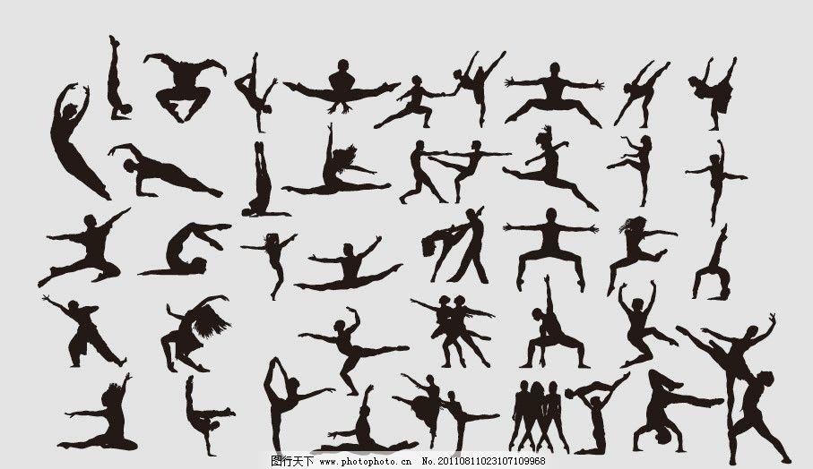 舞姿舞蹈人物剪影图片