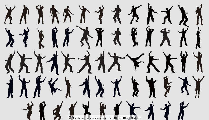 帅哥舞姿舞蹈剪影 舞姿 舞蹈 跳舞 多姿 优美 帅哥 帅锅 人物 时尚