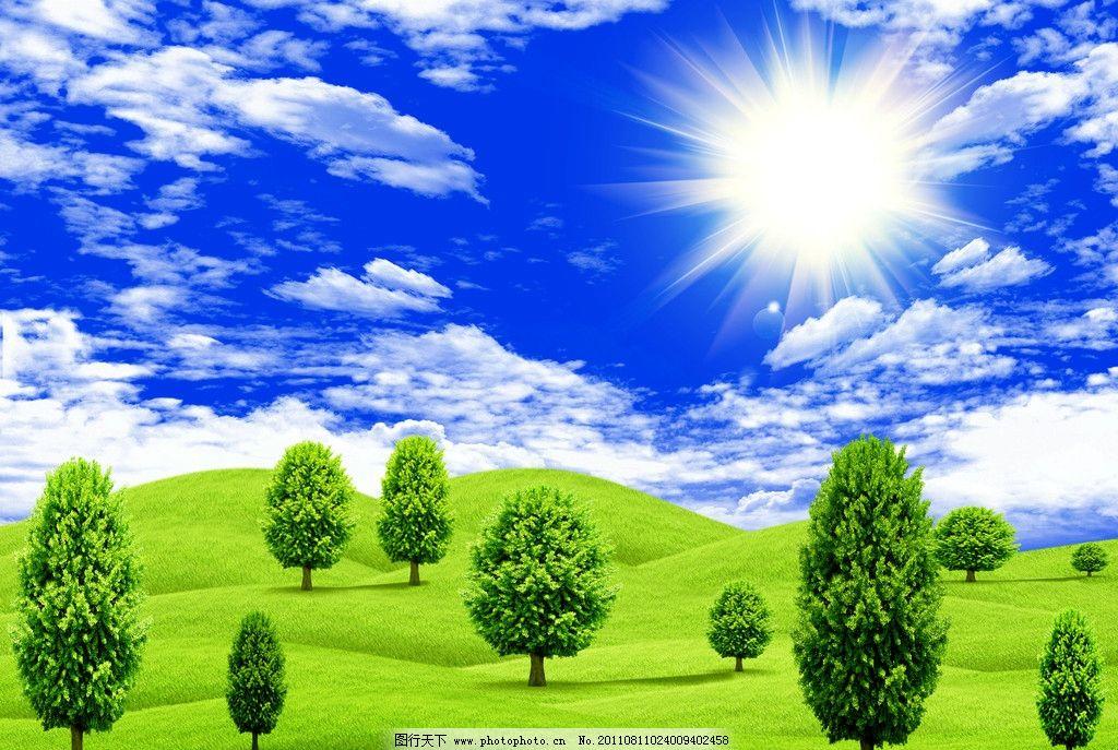蓝天白云 蓝天 白云 草地 阳光 树木 绿树 小草 绿草 草原 田园 田野