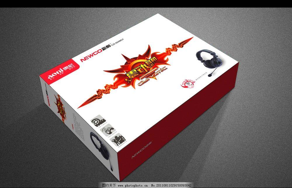 红色 卡通 剑 时尚 音乐 震动耳机 白底 玩游戏看电影专用 动感 包装