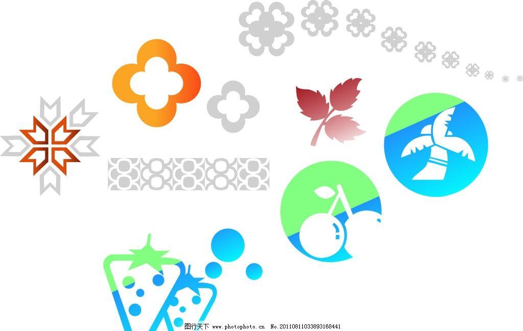 植物小图标图片,花 叶子 椰子树 樱桃 草莓 矢量素材