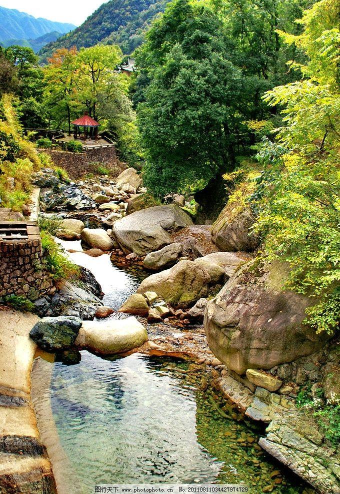 碎石 亭子 高山 群山 湿地公园 森林公园 田园风光 生态旅游 山水风景