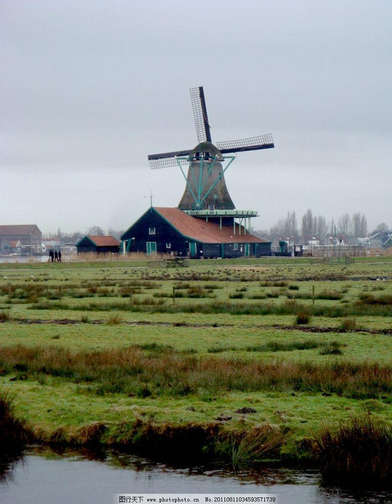 田园风光 风车 房子