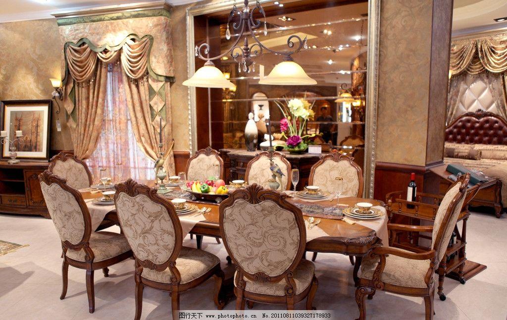 家居设计 家居 餐厅 壁橱 家具搭配 照明设计 室内摄影 建筑园林 摄影