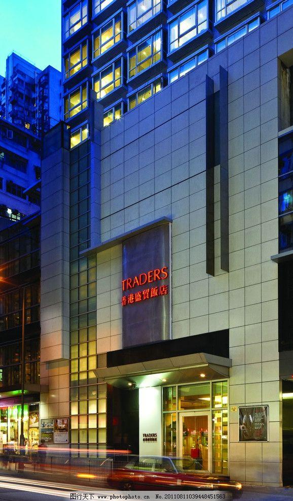 现代建筑 建筑设计 玻璃幕墙 石材幕墙 酒店设计 五星级酒店 万豪酒店
