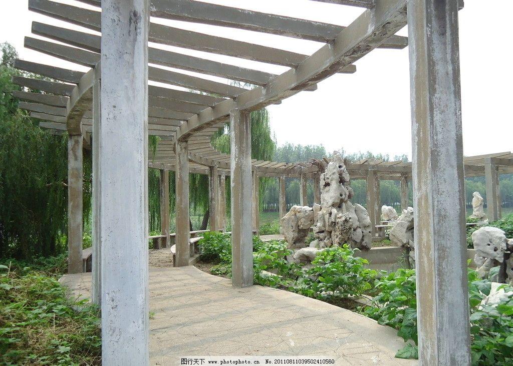 走廊 小路 小道 公园 架子 顶 园林建筑 建筑园林 摄影