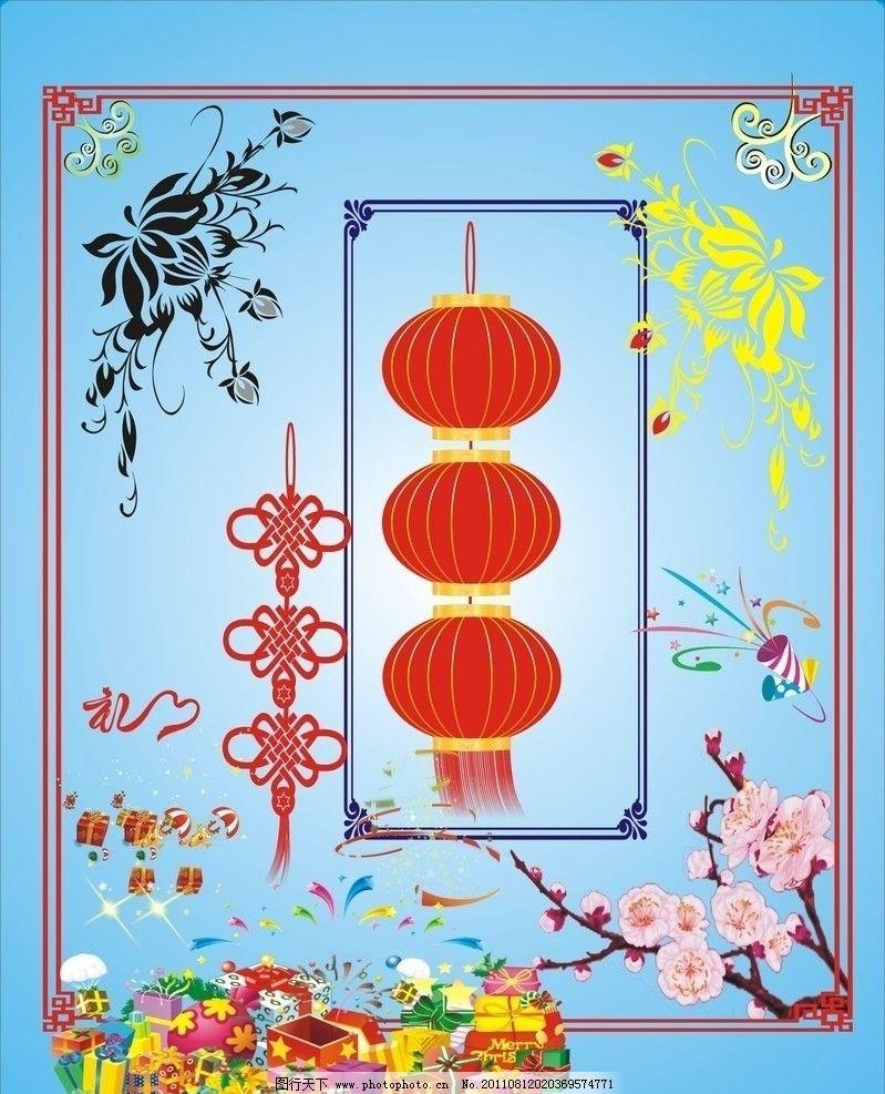 花边 灯笼 中国结 礼品盒 花纹 背景 花 画框 桃花 花纹花边 底纹边框