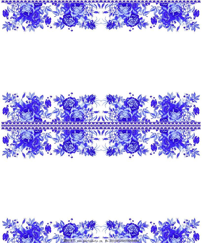 青花瓷 帝歌 青花瓷花纹 玫瑰花 蓝花 蓝色背景 腰带 水墨 腰线