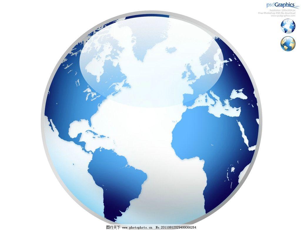 水晶地球 地球 水晶 透明 图标素材 标志设计 广告设计模板 源文件 99