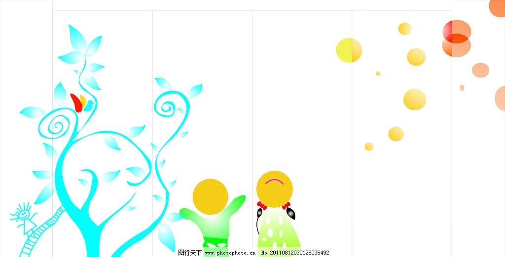 幼儿园玻璃门画面手绘图 幼儿园卡图画 幼儿园展板 移门图案 广告设计