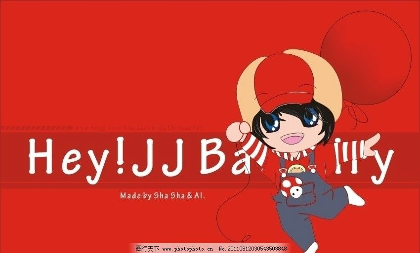 韩国名星q版人物 红色 白色 橙色 黑色 人物 q版人物 气球 蘑菇 卡通