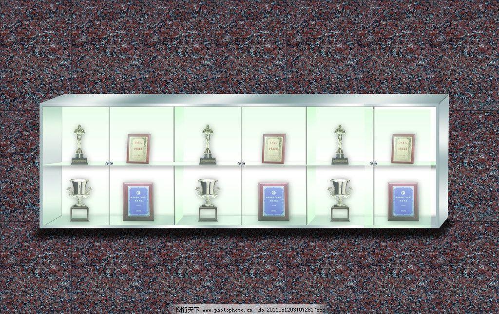 玻璃橱窗 奖杯展示 奖牌展示 玻璃展柜 展柜 橱窗 其他模版 广告设计