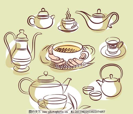 手绘茶具图片