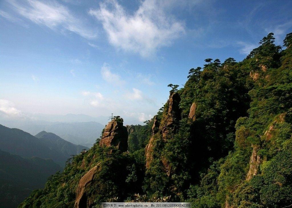 江西三清山 江西 三清山 风景 旅游 摄影 景区 景点 青山 绿树 树木