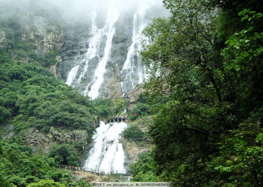 白水寨 广州增城白水寨 瀑布 山水 小溪 山水风景 自然景观 摄影 72