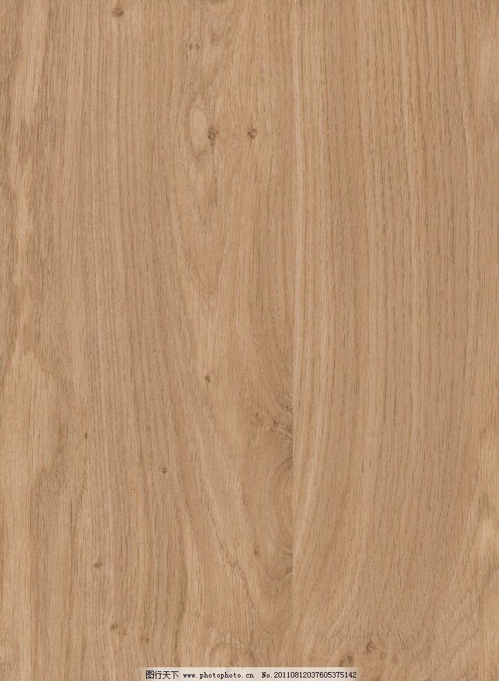 木板 木纹木板 木板材质 贴图 地板 木质纹理 木地板 木板底纹