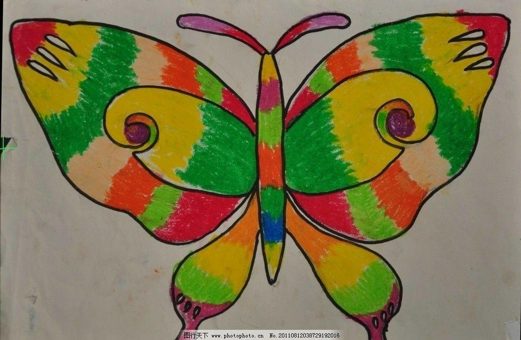 蝴蝶飞翔 儿童画 卡通画 美术绘画 摄影