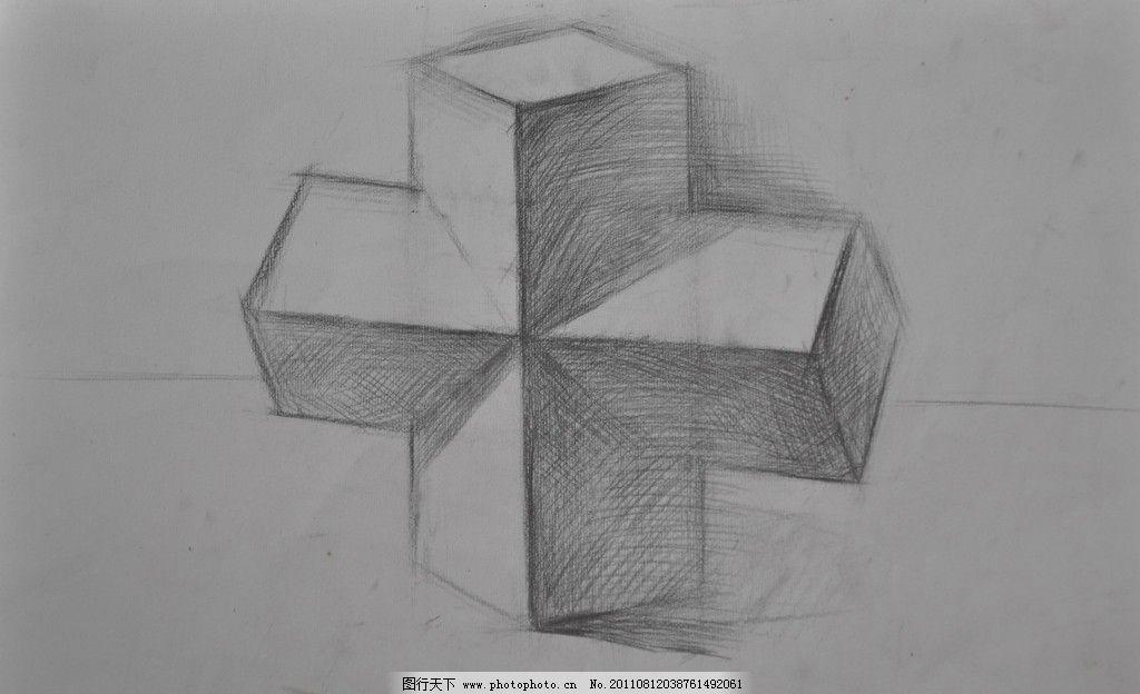 几何体静物素描图片