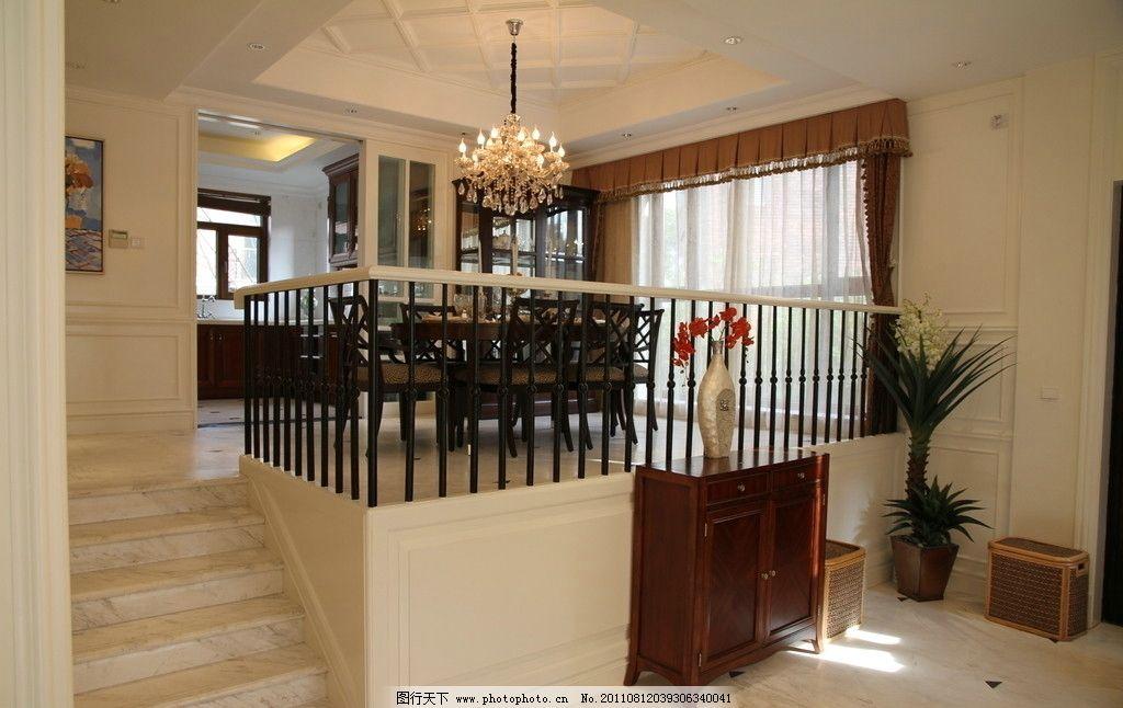 餐厅 餐桌           豪华别墅 台阶 室内装修 尊贵装修 欧式装修
